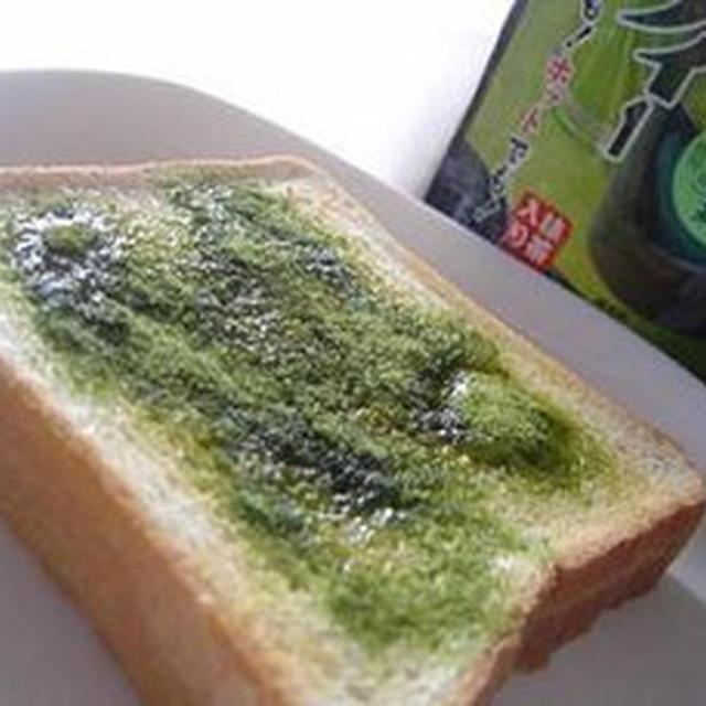 グリーンティートースト