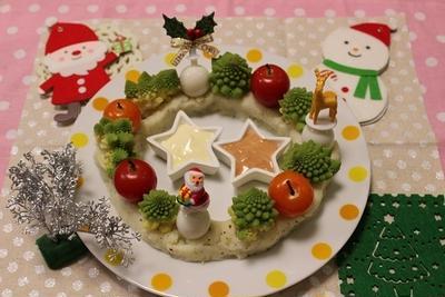クリスマス★ハーブマッシュポテトでリースサラダ★