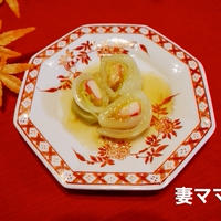 白菜ロールのだしあん♪ Chinese Cabbage with Dash Sauce