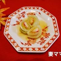 白菜ロールのだしあん♪ Chinese Cabbage with Dash Sauce