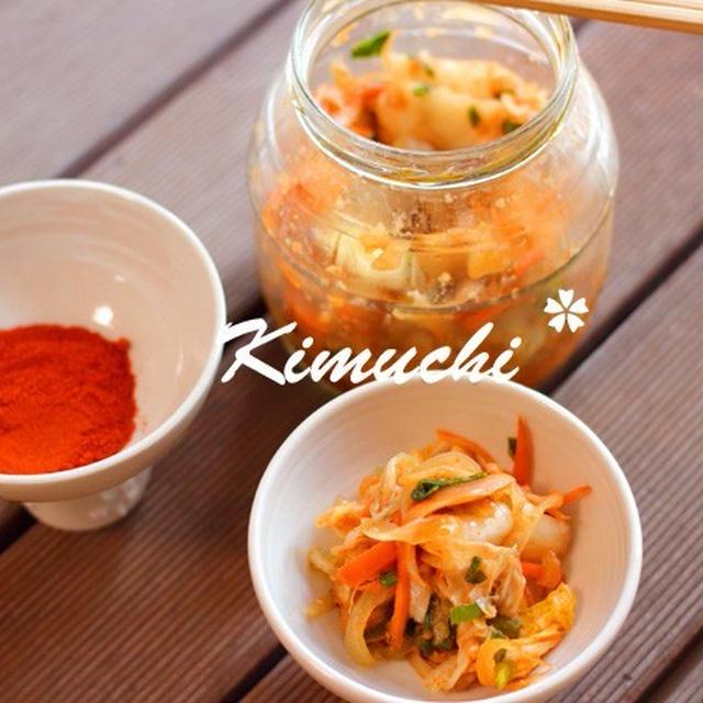 乳酸菌と食物繊維でお腹すっきり!簡単キムチ☆マクロビ・グルテンフリーレシピ