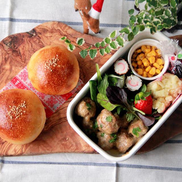 IKEA(北欧)風ミートボール弁当~IKEA-style(Scandinavian) meatballs