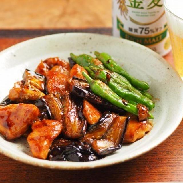 鶏むね肉と茄子の蒲焼き風