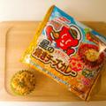 【レシピ】星の焼きチーズカレーのおからサラダ