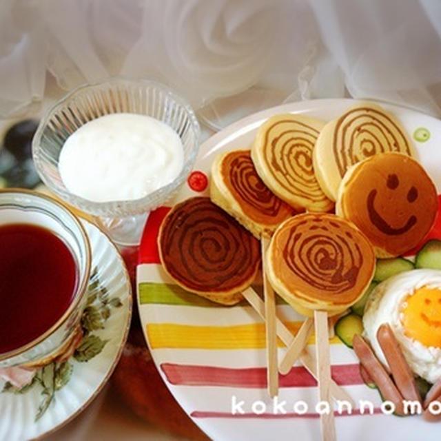 ひらめき朝食 キャンディー風パンケーキで朝食を!