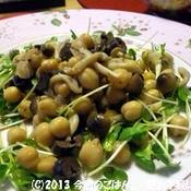 ひよこ豆とアンチョビ・オリーブのサラダ