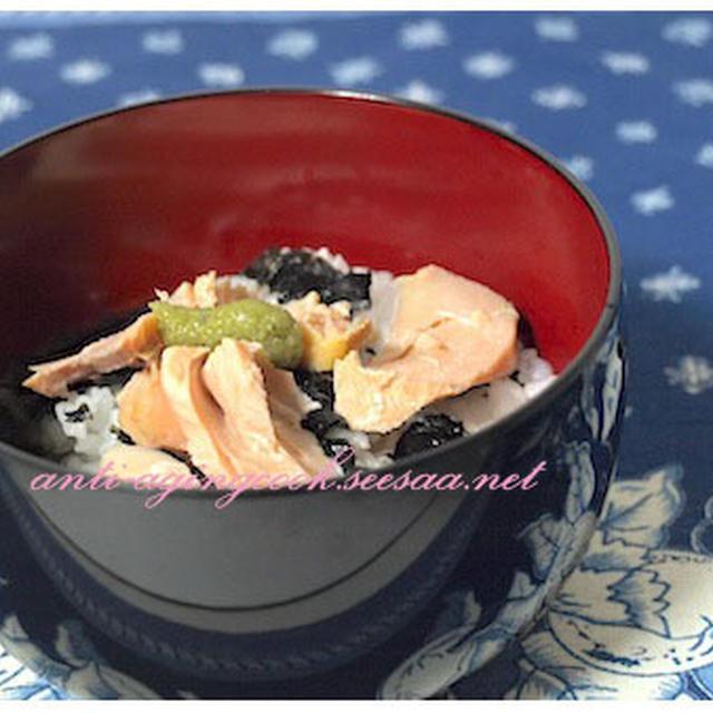 ホンマでっかレストラン 桝谷シェフ 絶品 鮭茶漬け みぶなサラダ 離婚してた植木先生