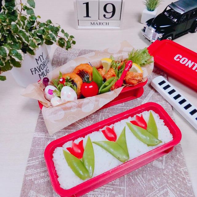 【咲いた咲いた可愛いチュ-リップのお弁当】(≧▽≦)