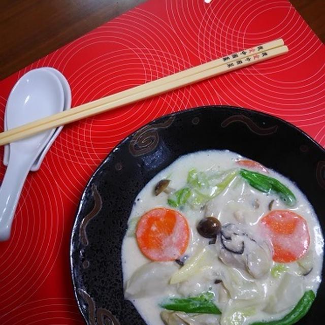 牡蠣の中華クリーム煮