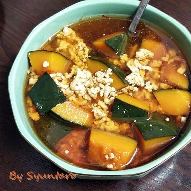 【黄金比・煮物】あっさりとした『鶏ひき肉とかぼちゃの煮物』~お弁当や夕飯の作り置きにも美味しいよ