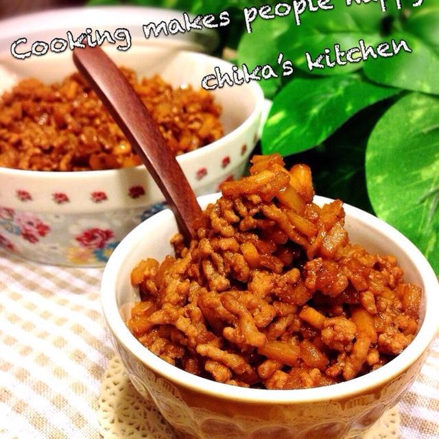 作り置きしておくと便利♪1回で2種できる‼︎甘辛肉味噌とピリ辛肉味噌♡