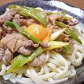 食べやすくて美味さ満点!生姜香「汁なし肉うどん」のレシピ