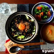 【簡単!!カフェ丼】肉みそキャベツ卵かけごはん と 笑うメディアクレイジー