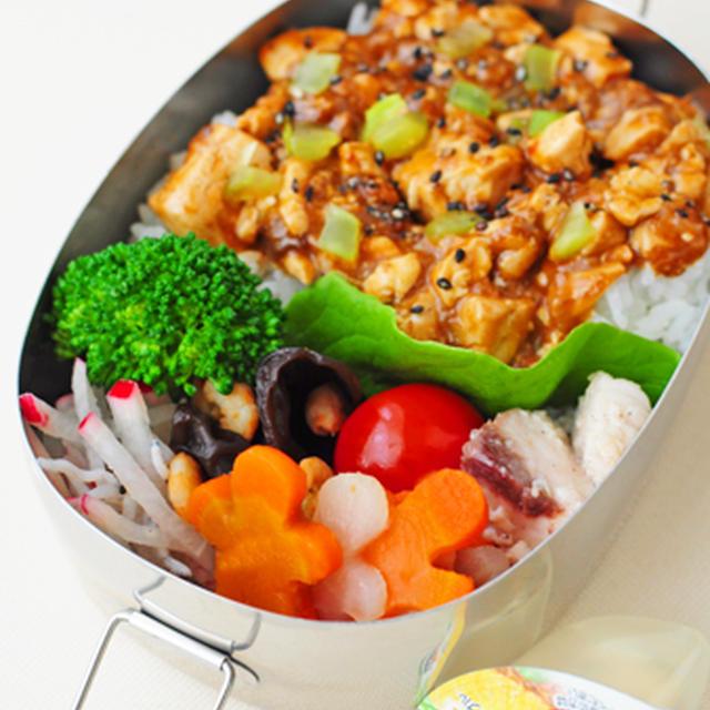 12月18日 火曜日 麻婆丼&鰤の塩麹蒸し