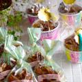 バレンタインに♡子供と作る量産チョコ!『マシュマロ入りのシリアルチョコ』