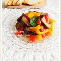カラフルパプリカと茄子の香りソルトマリネ