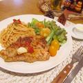 豚ロース肉のソテー(カシスマスタード)&トマトソースパゲティ