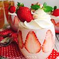 お砂糖なし☆いちごのレアチーズケーキ