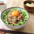 【アス飯】超簡単☆豚肉のスタミナ丼