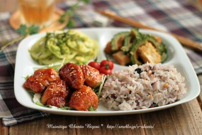 雑穀ご飯と甘酢チキンのランチプレート~お家ご飯~