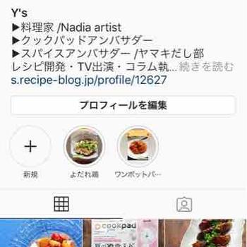 フォロワー1000人感謝☆【#インスタグラム #instagram】