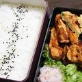 11月22日  豚厚切り肉の ケチャップ炒め弁当
