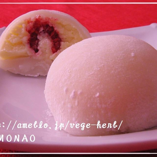 レンジで出来ちゃう!簡単お手軽な「和菓子」レシピ