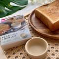 パンがおいしく焼ける!ダイソーのオーブントースター用スチーム皿