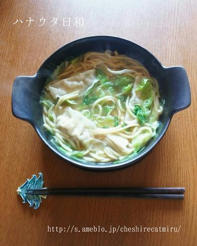 スープ餃子ちゃんぽん