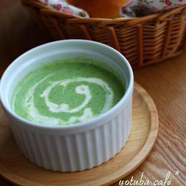 ブロッコリーの冷たいスープ