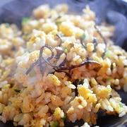 昆布の佃煮で玉子チャーハン