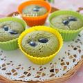おせち黒豆リメイク【卵&小麦粉アレルギー対応グルテンフリー】抹茶黒豆の米粉パン