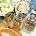 格安塩鯖フィレで作る焼き鯖寿司