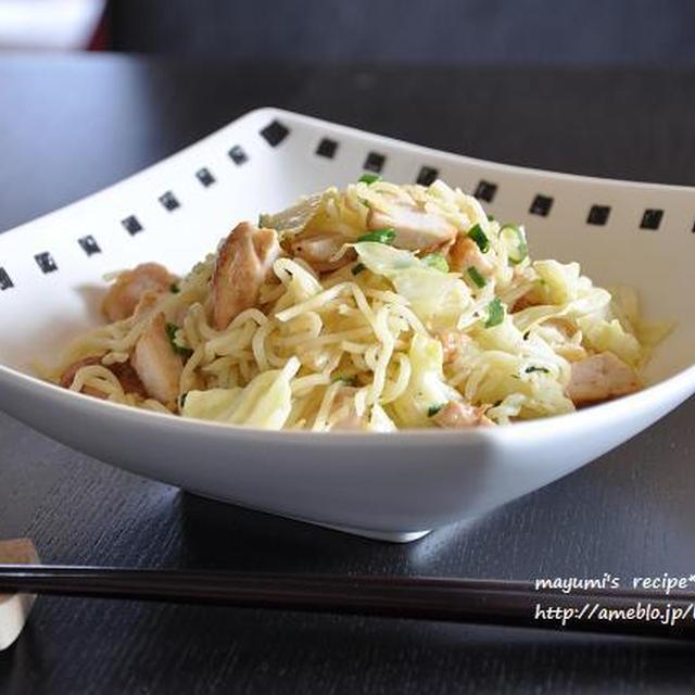 鶏肉の照り焼きリメイクレシピ☆ 材料はたったこれだけ!