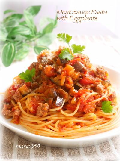ごろごろお肉と茄子のミートソース・スパゲティ