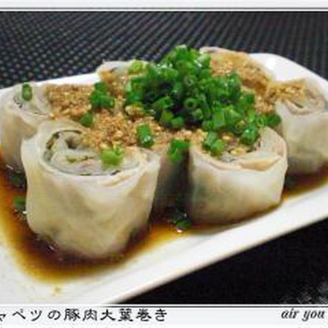 ✿キャベツの豚肉大葉巻き✿・・・胡麻ポンソース