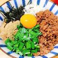 おうちで手軽に子供も食べられる旨ちょい辛「台湾風まぜそば」簡単レシピ