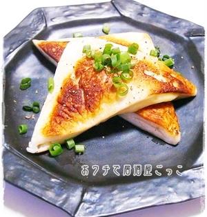 ★はんぺんチーズバター焼き★