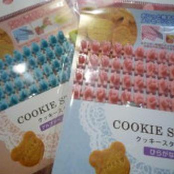 100均でクッキースタンプGET!