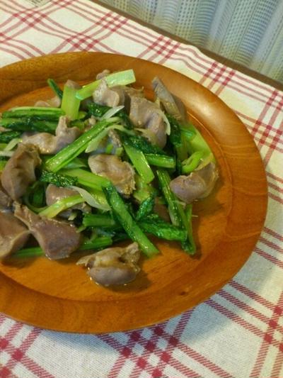 砂肝と小松菜の炒めもの