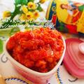 【作りおき】イタリアンレシピに必須♡ホールトマト缶で作る自家製トマトソース とハンブルク女子会♡