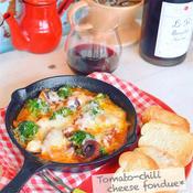 タコとブロッコリのトマトチリチーズフォンデュ