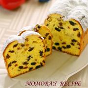 発酵なしで速攻&似た味わいに♡ホットケーキミックスHMで簡単お菓子(シュトレン)♡シュトーレン風パウンドケーキ♡クリスマスに