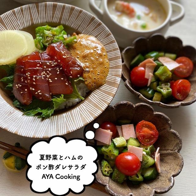 Francfranc SALE❤︎とバナナシフォンと夏野菜サラダレシピ