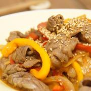 牛肉とパプリカのスタミナ炒め