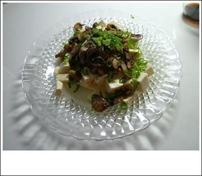 マッシュルームとお豆腐のサラダ☆