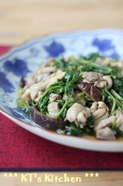 小松菜と鶏の辛子煮びたし