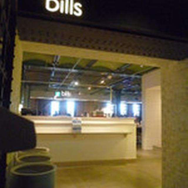 世界一おいしい朝食。 bills(ビルズ)~赤レンガ倉庫~