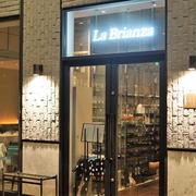 オシャレでリーズナブルな六本木ヒルズのイタリアン『la Brianza (ラ ブリアンツァ)』