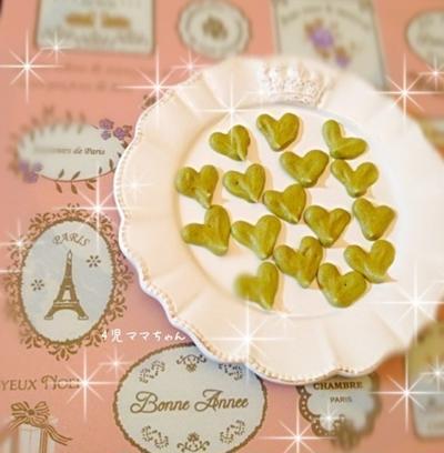 簡単・さくさくハートの抹茶メレンゲクッキー☆レシピ
